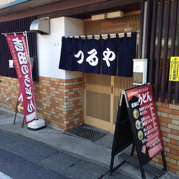 20131214_2.jpg