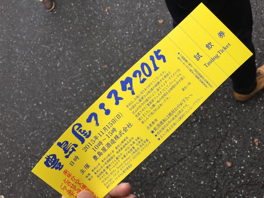 20151115_02.jpg
