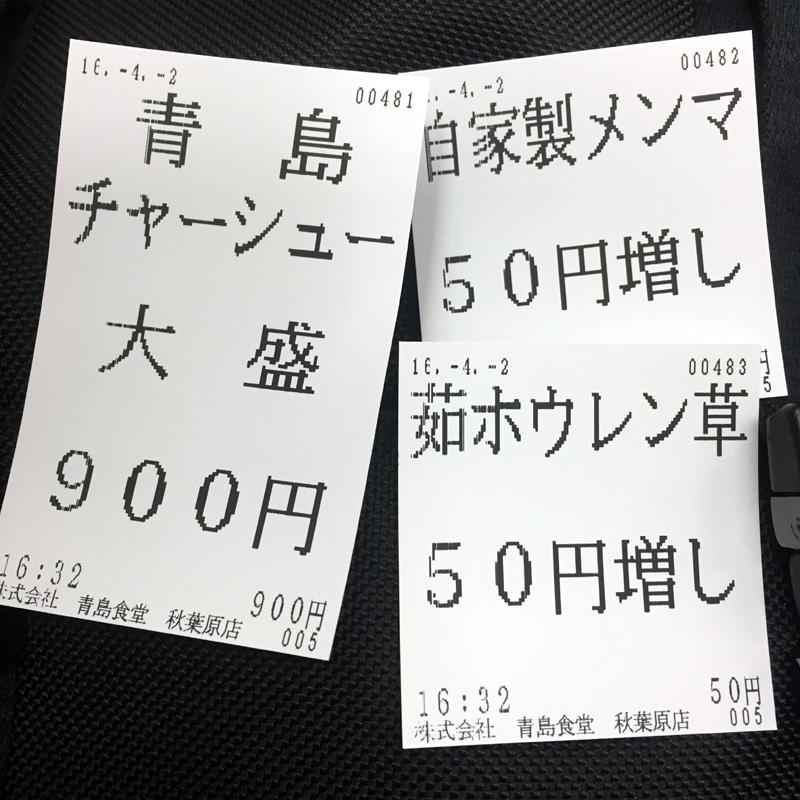 20160402_02.jpg